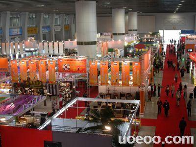 第八届上海酒店用品展览会
